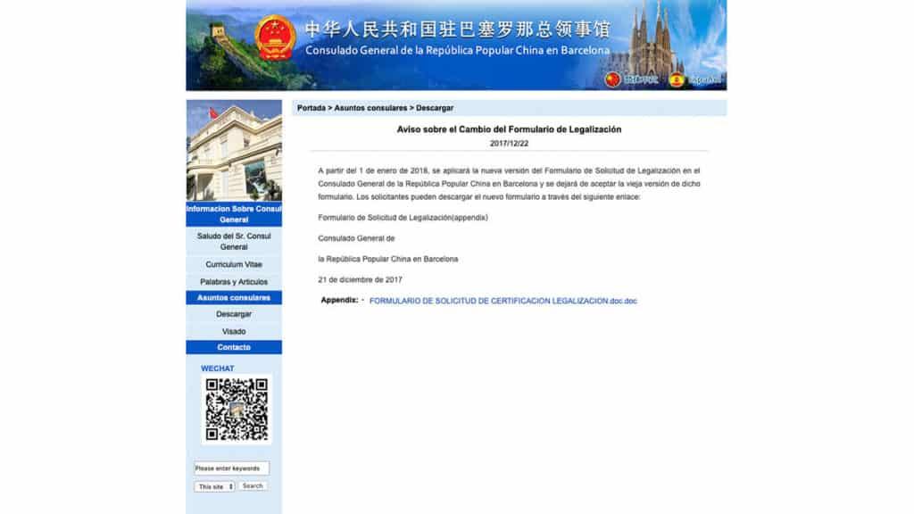 china maleta holafly Documentos