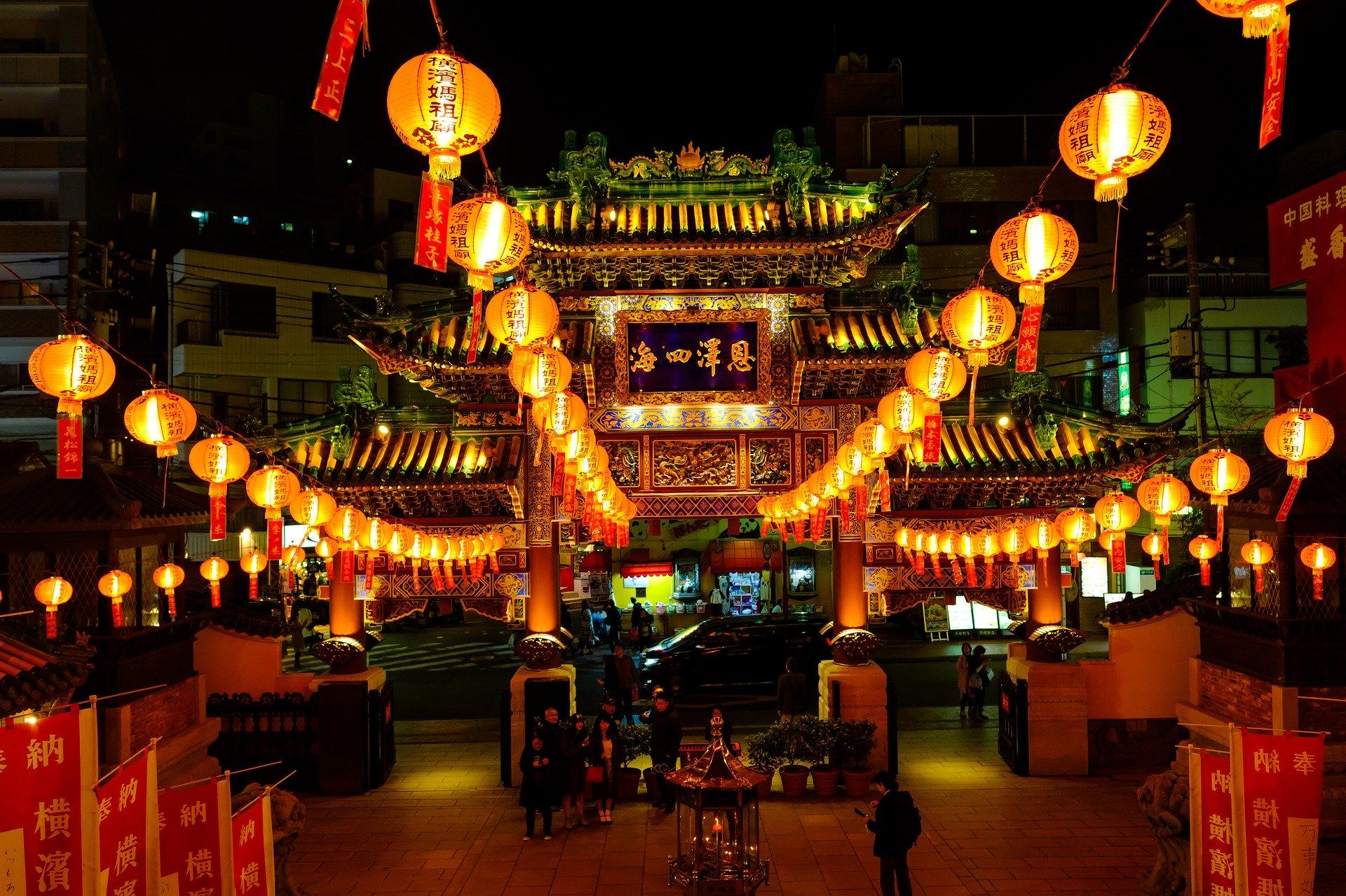 Chinatown de Jokohama en Japón
