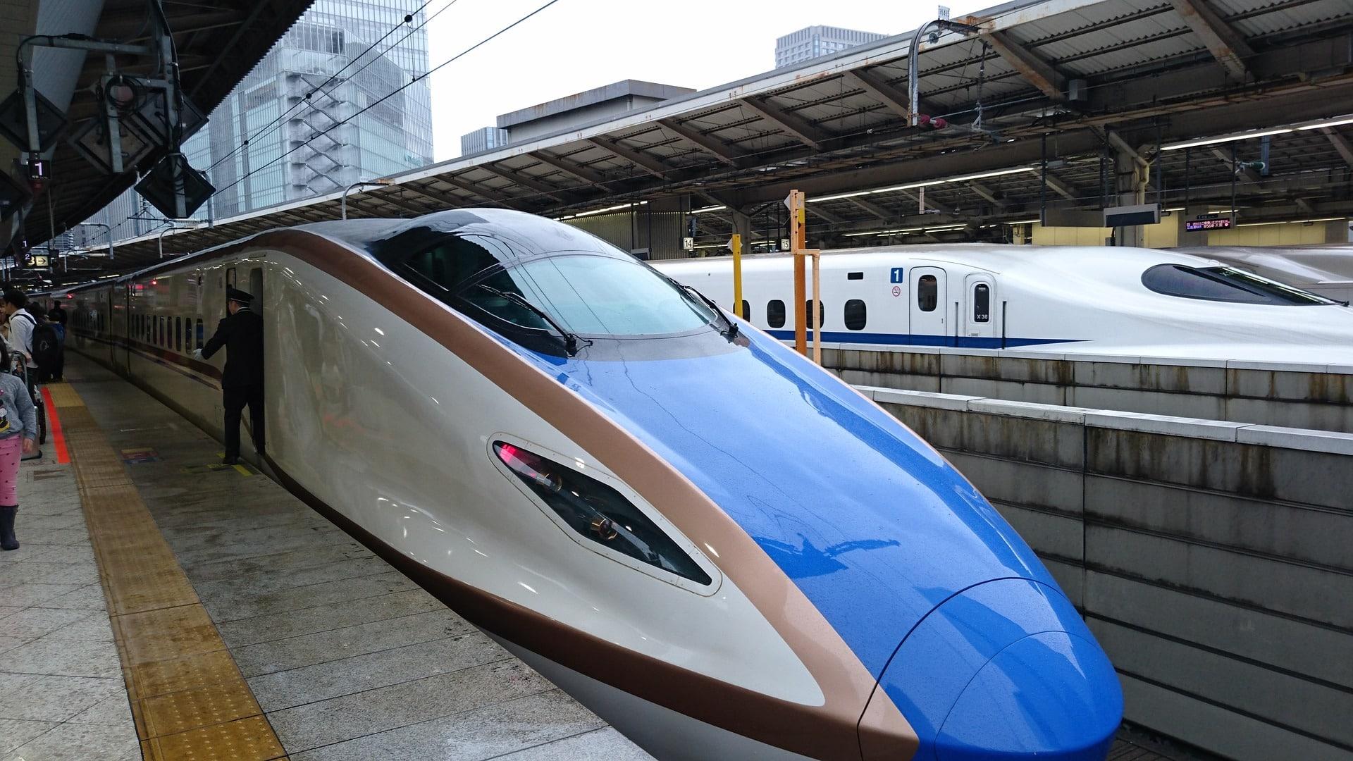 Tren bala en Nagoya, ciudad de Japón