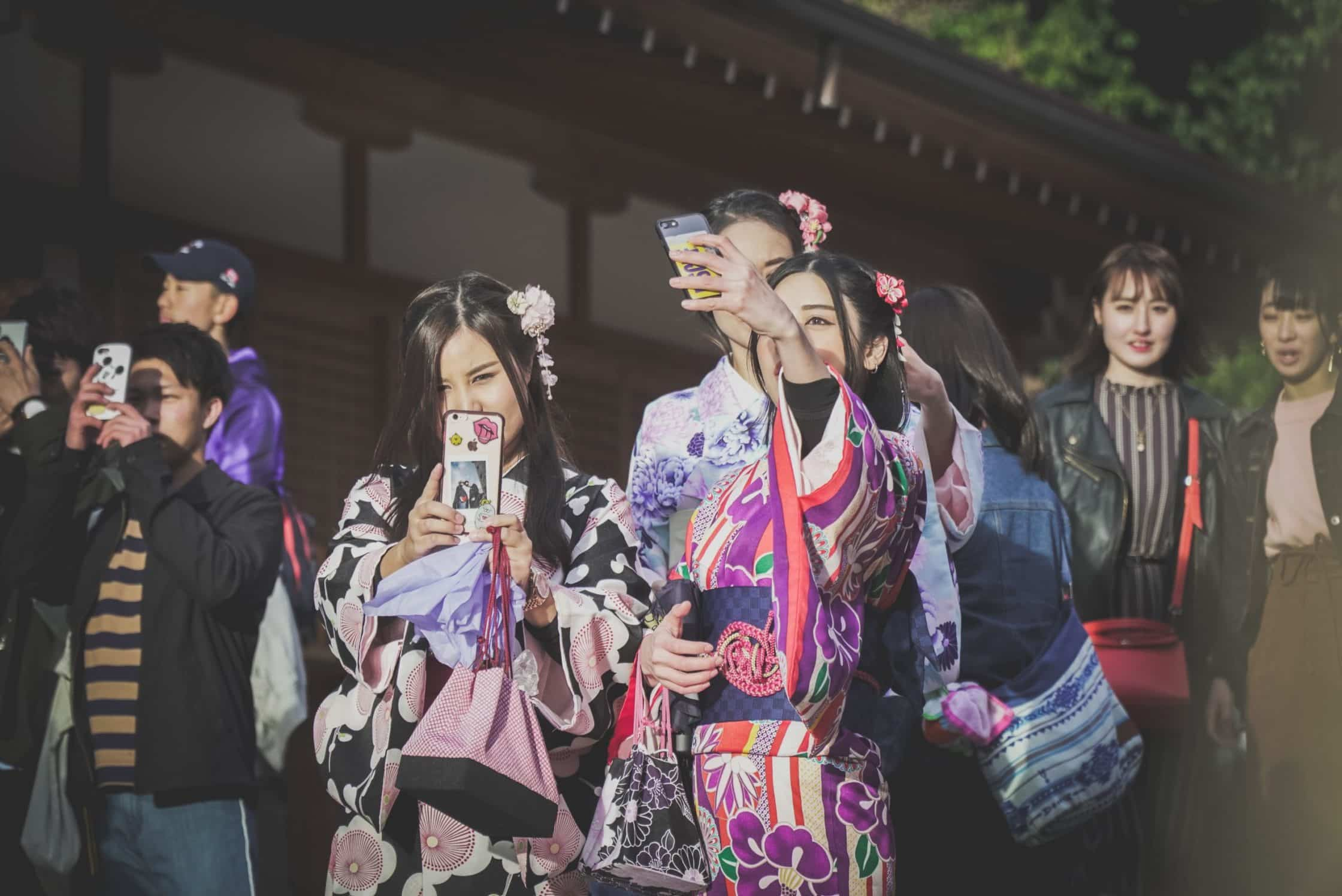 Beste eSIM-Karten für Reisen nach Japan