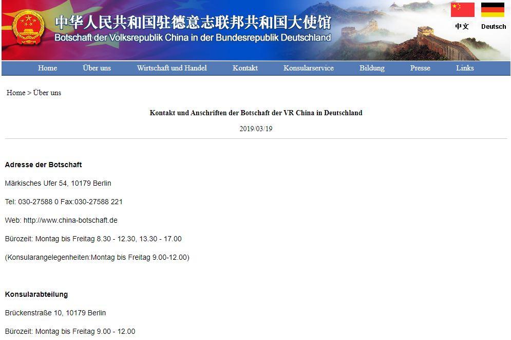 Chinesisches Konsulat in Deutschland